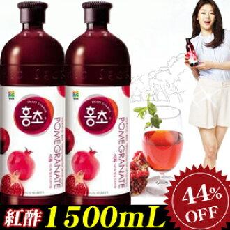 Honcho 1500 ml pomegranate red vinegar Korea food diet book Japan Korea lows challenge red vinegar 1.5 L honcho 1.5 L fruit vinegar fermentation vinegar KARA gifts store
