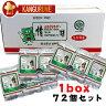 サンブジャ「三父子」 海苔 お弁当用「3個入り」×24袋【1BOX】 韓国食...