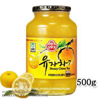 Sunhwa citron tea 500 g ♦ Korea food ♦ Korea cuisine / Korea food materials / tea / Korea / traditional tea / health tea / souvenir / Korea souvenir / gifts / Midyear / Gift / Giveaway / your gift / yuzu tea /KARA/K-FOOD