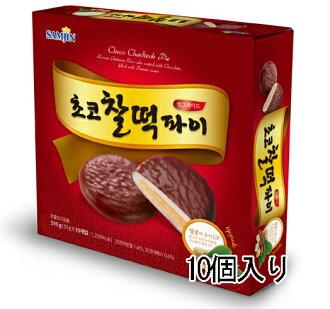 Mochi Choco ' 10 on ' 465 g ■ Korea food ■ Korea cuisine and Korea food material / Korea souvenir / Korea sweets candy / snack / mochi Choco / Valentine's day / white / snacks / desserts / real cheap