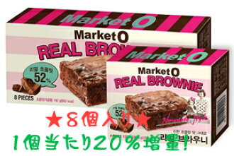 Market O リアルブラウニー '7 pieces' x 12 ■ Korea food ■ imported food ■ imported chocolate ■ Korea Brownie ■ Korea souvenir ■ Korea sweets ■ Valentine's day ■ white ■ C-Mania introduction