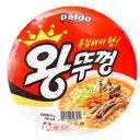 「Paldo」 王カップラーメン 110g■韓国ラーメン■韓国食品■輸入食品■輸入食材■韓国食材■韓国料理■韓国お土産■…
