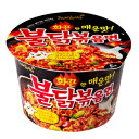 激辛ブルダック炒め麺(カップ)■韓国食品■輸入食品■輸入食材■韓国食材■韓国料理■韓国お土産■韓国ラーメン■非常…