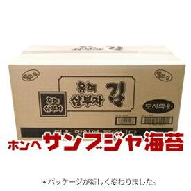 ホンヘ サンブジャ「三父子」 海苔 お弁当用「3個入り」×24袋【1BOX】 韓国食品 韓国海苔 韓国 通販 輸入食材 韓国のり 味付けのり 贈り物 ギフト ヨード