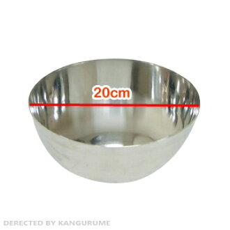Stainless steel cold noodles with 20 cm ■ Korea tableware ■ low-price / Korea / Korea food / tableware / kitchen supplies / cold noodles with / noodles containers / stainless