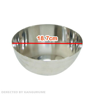 Stainless steel cold noodles with 18.7 cm ■ Korea tableware ■ low-price / Korea / Korea food / tableware / kitchen supplies / cold noodles with / noodles containers / stainless