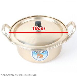 (韓国ラーメン専用鍋)洋銀黄鍋「18cm」■韓国食器■韓国/韓国食品/食器/キッチン用品/洋銀黄鍋/洋銀/鍋/激安【YDKG-s】