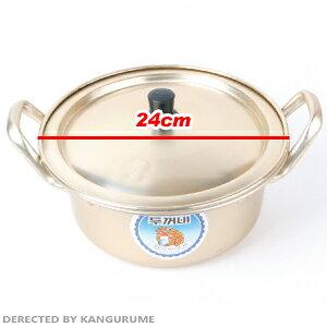 (韓国ラーメン専用鍋)洋銀黄鍋「24cm」■韓国食器■韓国/韓国食品/食器/キッチン用品/洋銀黄鍋/洋銀/鍋/激安【YDKG-s】