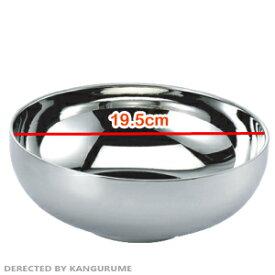 真空冷麺器19.5cm/韓国食器/韓国/韓国食品/食器/キッチン用品/冷麺器/冷麺容器/ステンレス/激安【YDKG-s】
