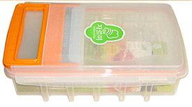 キムチ容器(カッター付)■韓国食器■【食器】【キッチン用品】【YDKG-s】