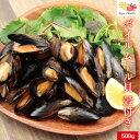 ボイルムール貝 殻付 500g / お中元 敬老の日