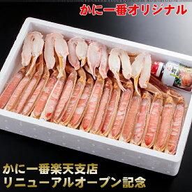 【在宅・ステイホーム応援商品】【かにすきセット】生ずわいがにカニ鍋セット 大サイズ 2L 調理済み(1.8kg)