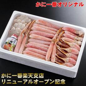 【在宅・ステイホーム応援商品】【かにすきセット】オリジナルプルリンカット 生ずわいがにカニ鍋セット(1.5kg) 特大 3L