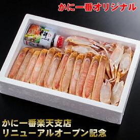 【在宅・ステイホーム応援商品】【かにすきセット】生ずわいがにカニ鍋セット 大サイズ(2L) 調理済(1kg)