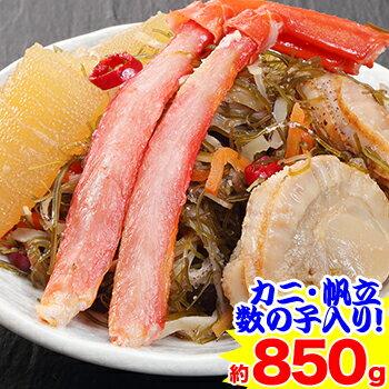 北海道海の幸 ゴロゴロ具だくさん松前漬 約750g