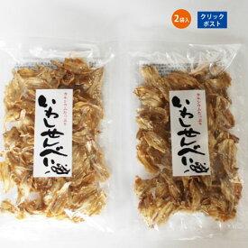 いわし せんべい イワシ 骨 お菓子 珍味 いわしせんべい 90g * 2袋 【送料無料】 ポイント消化