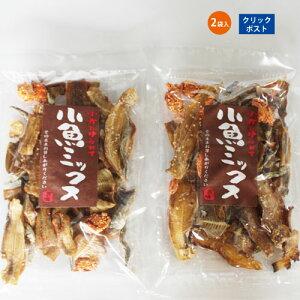 珍味 お菓子 おつまみ 小魚 カニ 小魚ミックス 85g * 2袋 【送料無料】 ポイント消化