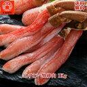 送料無料 7L ずわいがに棒肉 1kgかにしゃぶ/カニ鍋/かに/蟹/ずわい/ポーション/特大/お歳暮/05P03Dec16