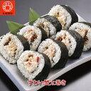 組み合わせ自由!カニ寿司を3本以上購入で送料無料※同一送り先に限ります蟹工船 ずわい蟹 太巻寿司父の日ギフト/プレゼント/ギフト/敬…