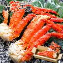 タラバガニ 2kg 3Lサイズ 脚 ボイル 冷凍カニ ギフト 送料無料 蟹 タラバ蟹たらばがに カニ脚 シュリンク 北海道お取り寄せ グルメ 海鮮蟹工房 あす楽贈り物 内祝 誕生日祝 御礼 御祝