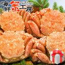 毛ガニ 北海道 オホーツク海産 毛がに400g前後 4尾 ボイル冷凍 毛がに ギフト送料無料 毛蟹 カニ 北海道 お取り寄せグ…