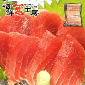 訳あり 赤身 まぐろ 切り落とし 1kg 訳あり食品 マグロ 刺身 山かけマグロ 赤身 切落し鮪 同梱おすすめ お取り寄せ グルメ 北海道
