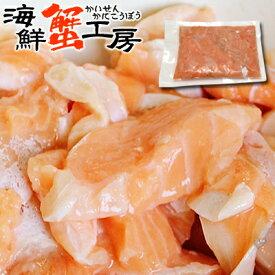 サーモン 刺身 訳あり 切り落とし 500gサーモン お刺身 さけ 鮭 ご自宅用アトランティックサーモン 北海道 海鮮海鮮丼