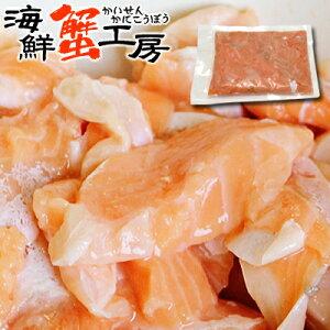 サーモン 刺身 訳あり 切り落とし 200g×3個 サーモン お刺身 さけ 鮭 ご自宅用 アトランティックサーモン 北海道 海鮮 海鮮丼