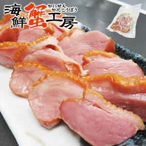合鴨スモーク 切り落とし 約250g 合鴨 鴨肉おつまみ 酒の肴 スモーク ご自宅用 燻製冷凍 お肉 お取り寄せ グルメ