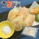 ズワイガニ 訳あり むき爪 ぐるむき 1kg3人前 ずわい 蟹 むき身 爪 冷凍 海鮮北海道 お取り寄せ 自宅用
