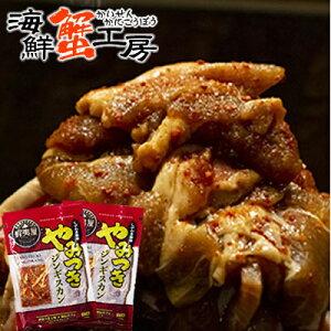 やみつきジンギスカン 400g×2個 ジンギスカン 北海道 冷凍 ラム 羊肉 バーベキュー 焼肉 BBQ お肉 お取り寄せ ギフト グルメ プレゼント