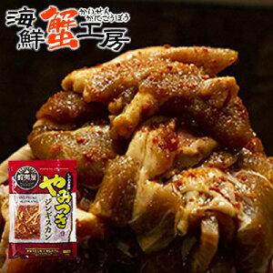 やみつきジンギスカン 400g ジンギスカン 北海道 冷凍 ラム 羊肉 バーベキュー 焼肉 BBQ お肉 お取り寄せ ギフト グルメ プレゼント