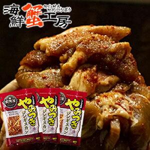 やみつきジンギスカン 400g×3個 ジンギスカン 北海道 冷凍 ラム 羊肉 バーベキュー 焼肉 BBQ お肉 お取り寄せ ギフト グルメ プレゼント