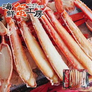 ボイル トゲズワイ カット済 セット 250g カニ お取り寄せ 海鮮 トゲズワイガニ 蟹 少なめ 小さめ 自宅用 ギフト グルメ