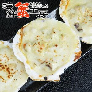 ホタテ 北海道 トリコローレ白のほたて貝 3枚 グラタン 帆立 加工品 ほたて貝 加工品 ほたて貝 グラタン 簡単 無添加 貝柱 冷凍 お取り寄せ ギフト グルメ