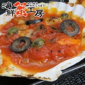 ホタテ 北海道 トリコローレ赤のほたて貝 3枚 シチリア風トマトソース 帆立 加工品 ほたて貝 加工品 ほたて貝 トマトソース 簡単 無添加 貝柱 冷凍 お取り寄せ ギフト グルメ