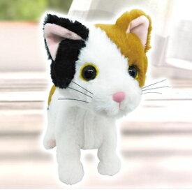 みけねこのロボット ペット 猫 ねこ ネコ 三毛猫 おもちゃ オモチャ お友達 にゃんこ ニャンコ 送料無料