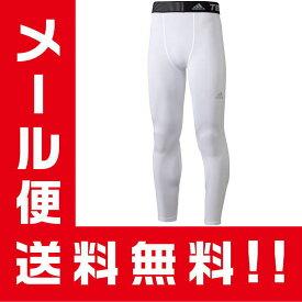 《メール便可》 adidas TEAM TF BASE ロングタイツ AJ453 D82126 ホワイト×ホワイト バスパン インナーパンツ バスケット 【メール便選択で送料無料】