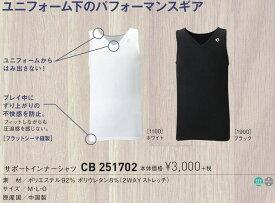 《メール便無料》 コンバース サポートインナーシャツ CB251702 ミニバス バスケット CONVERSE メール便選択で送料無料