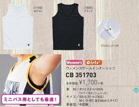 《メール便無料》 コンバース ウィメンズ 女性 女子用 ゲームインナーシャツ CB351703 ミニバス バスケットパンツ CONVERSE メール便選択で送料無料