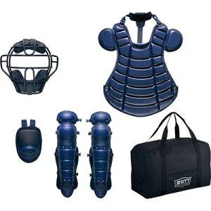 ZETT硬式キャッチャー防具4点セット(マスク、スロートガード、プロテクター、レガーツ)BL082Gネイビー展示会限定品ゼットベースボール野球