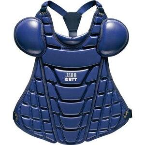 ZETT軟式キャッチャー防具4点セット(マスク、スロートガード、プロテクター、レガーツ)BL358ネイビー展示会限定品ゼットベースボール野球