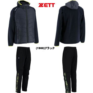 ゼットプロステイタス防風フルジップスタンドジャケット+パンツ上下セット展示会限定品BOW184+BOW184Pブラック野球ZETT