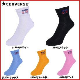 《メール便無料》 コンバース カラー アンクル ソックス 靴下 CB191004 ミニバス バスケット CONVERSE メール便選択で送料無料