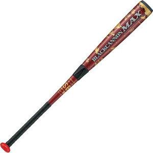 ZETT軟式FRPバットBLACKCANNONMAXブラックキャノンBCT35904レッド84cm720g平均トップバランス野球ベースボール