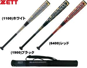 ゼット軟式FRPバットBLACKCANNONMAXブラックキャノンBCT3590484cm720g平均トップバランス野球ベースボールZETT