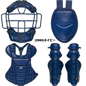 ゼット軟式キャッチャー防具4点セットBL3520(マスク、スロートガード、プロテクター、レガーツ)展示会限定品野球ベースボールZETT