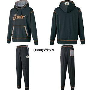 ゼットベースボールジャンキースウェットパーカー+パンツ上下セットBOS521SJF+BOS522SJLP展示会限定品野球ベースボールZETT
