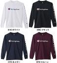 《メール便無料》 チャンピオン ジュニア用 ミニ プラクティス ロングスリーブ Tシャツ 長袖 E-MOTION CK-SB418 CHAMP…