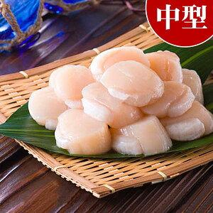 中型 ホタテ貝柱/ホタテ玉冷 Mサイズで1kg(26〜30玉入り・冷凍) お刺身で食べることも出来きる北海道産の帆立です。バター焼き・フライがお勧め。海鮮ほたてお取り寄せ、